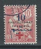 Maroc Yv. 55, Mi A18 - Marokko (1891-1956)