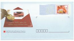 Lettre Maroc Pré-affranchie (Timbrée) à Destination De L'Europe. Timbre  De 10 Dh. Voeux De Mariage - Marokko (1956-...)