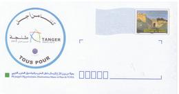 Lettre Maroc Pré-affranchie (Timbrée) à Destination Du Maghreb. Timbre  De 4 Dh.Tous Pour Tanger Expo 2012. - Maroc (1956-...)