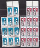 1978 Italia Italy Repubblica PALLAVOLO  VOLLEY 11 Serie Di 2 Valori MNH** - Pallavolo