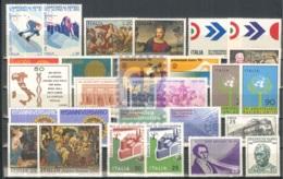 1970 - ** ANNATA CPL. (ITA) 28 V. - Annate Complete