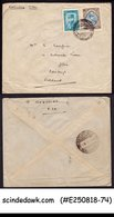 IRAN - 1936 ENVELOPE TO SCOTLAND WITH STAMPS - USED - Iran