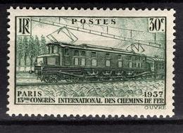 FRANCE 1937 -  Y.T. N° 339 - NEUF** - France