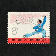 """◆◆CHINA 1975 """"Broadsword,"""" Encounter Position  8f (6-5)  USED 481 - 1949 - ... République Populaire"""