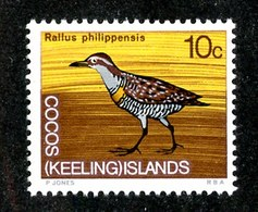 W-7460  Cocos 1969 Scott #14**- Offers Welcome. - Cocos (Keeling) Islands