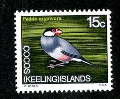 W-7461  Cocos 1969 Scott #15**- Offers Welcome. - Cocos (Keeling) Islands