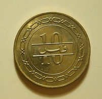 Bahrain 10 Fils 2005 - Bahrain