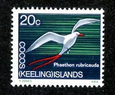 W-7462  Cocos 1969 Scott #16**- Offers Welcome. - Cocos (Keeling) Islands