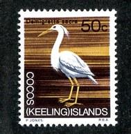 W-7464  Cocos 1969 Scott #18**- Offers Welcome. - Cocos (Keeling) Islands