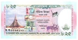 Bangladesh 25 Taka 2013 COMM Silver Jubilee FDS UNC - Bangladesh