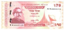 Bangladesh 70 Taka 2018 COMM Developing FDS UNC - Bangladesh