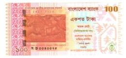 Bangladesh 100 Taka 2013 COMM 100th Museum FDS UNC - Bangladesh