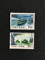◆◆CHINA 1973 Transportation By Railroad USED Complete 501 - 1949 - ... République Populaire