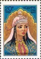 Uzbekistan 1992 Mih. 1 Princess Nadira MNH ** - Usbekistan