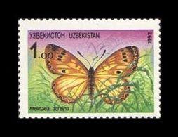 Uzbekistan 1992 Mih. 2 Fauna. Butterfly MNH ** - Uzbekistan
