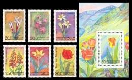 Uzbekistan 1993 Mih. 35/40 + 41 (Bl.2) Flora. Flowers MNH ** - Uzbekistan