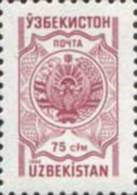 Uzbekistan 1994 Mih. 43 Definitive Issue MNH ** - Uzbekistan