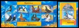 Uzbekistan 2005 Mih. 569/76 + 577 (Bl.37) Fauna. Birds. Pigeons MNH ** - Uzbekistan