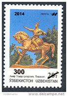 Uzbekistan 2015 Mih. 1105 Monument To Timur (surcharge) MNH ** - Uzbekistan