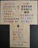 MONTENEGRO O,* , Alter Sammlungsteil Montenegro Bis 1913, Etwas Unterschiedliche Erhaltung - Montenegro