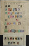SERBIEN O,* , Alter Sammlungsteil Serbien Bis 1919, Etwas Unterschiedliche Erhaltung - Serbien