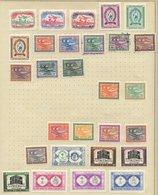 SAUDI-ARABIEN *, O, Fast Nur Ungebrauchte Sammlung Saudi Arabien Von 1934-77, Mit Vielen Guten Flugpost- Und Freimarken, - Saudi-Arabien