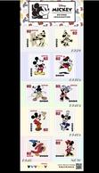 Japan 2018 Disney Characters Mickey Mouse Sheet MNH Postfrisch - 1989-... Emperor Akihito (Heisei Era)