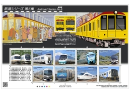 Japan 2018 Trains Railroads Series 6 Sheet MNH Postfrisch - 1989-... Emperor Akihito (Heisei Era)