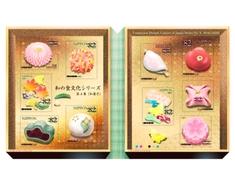 Japan 2018 Greetings Japanese Food Sweets Cuisine Dessert MNH Postfrisch - 1989-... Emperor Akihito (Heisei Era)