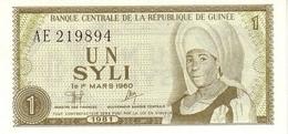 GUINEA P. 20a 1 S 1960 UNC - Guinea
