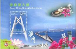 Macau 2018 The Hong Kong-Zhuhai-Macao Bridge Stamps S/S - 1999-... Chinese Admnistrative Region