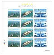 Macau 2018 The Hong Kong-Zhuhai-Macao Bridge Stamps Sheetlet - 1999-... Chinese Admnistrative Region