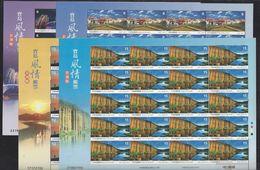 2018 TAIWAN Landscapes-penghu Stamp F-SHEET 4v - Blocks & Sheetlets
