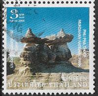 Thailand 2004 Unseen Thailand 3b Type 19 Good/fine Used [38/31613/ND] - Thailand