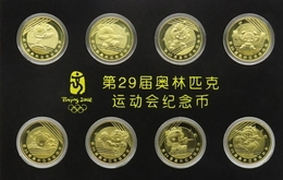 2006-2008 CHINA BEIJING OLYMPIC GAME SPORT COMM.COIN 8V - China
