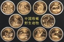 1993-1999 CHINA RARE ANIMAL & INSECT COMM.COIN 10V - China