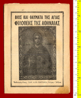 B-26079 Greece 1950s. Life & Work Of St. Filothei. Brochure 16 Pages - Livres, BD, Revues