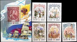 Russia, 1997, Mi. 612-16, 617 (bl. 18), Y&T 236, Sc. 6407-11A, SG 6703-08, The 325th Birth Anniv. Of Tsar Peter I, Saili - 1992-.... Federation