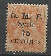 SYRIE  N° 33 Variété Y  Brisé NEUF** Luxe SANS CHARNIERE / MNH - Syria (1919-1945)