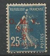 SYRIE  N° 37 Papier Normal Au Lieu De GC NEUF** Luxe SANS CHARNIERE / MNH - Syria (1919-1945)