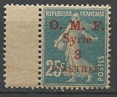 SYRIE  N° 38 Papier GC NEUF** Luxe SANS CHARNIERE / MNH - Syria (1919-1945)