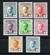 Irak Kingdom Of Iraq King Faisal II 1957 - 1958 Scott# 174 - 180 Iraqi Stamps - Iraq