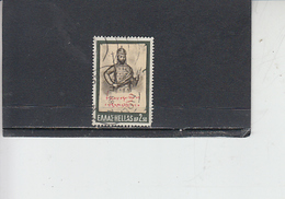 GRECIA  1966 - Unificato 905°  Scultura In Legno - Grecia