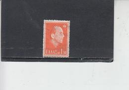 GRECIA  1964 - Unificato  816° - Paolo I - Grecia