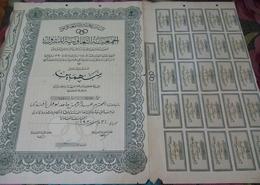 EGYPT/ Royal Era 1946 - Rare 2 Shares OF The Cooperative Association Of Petroleum - Value 4 Pounds - Mijnen