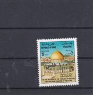 Iraq Palestine People MNH/**   (M33) - Iraq