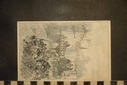 CP,  ROBIDA,  Compiègne 24 Mai 1430 A L'aube Arrivée De Jeanne D'Arc à L'avancée De La Porte-Pierrefond - Robida