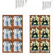 FÄRÖER 2 MH Mit MI-NR. 412-413 POSTFRISCH WEIHNACHTEN 2001 - Faroe Islands