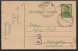 1943 - Dt. Bes. 2. WK, Serbien, Ganzsache Mi.  P5 Mit Zensur-Stempel - K1 Aleksandrovak - Besetzungen 1938-45