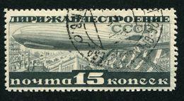 Russia 1932 Mi 406  Used - 1923-1991 USSR